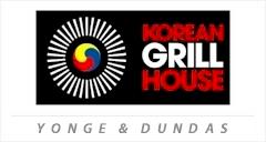 kgh-gerrard-logo